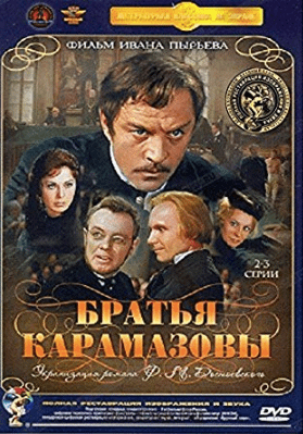 Brothers Karamazov's (1969). Spiritual Movie Review - Jacklyn A. Lo
